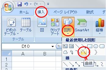 1-1作業順