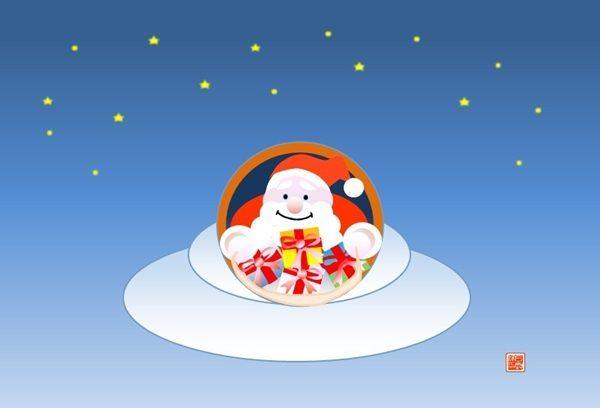 UFOに乗ったサンタさん2